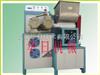 不锈钢粉条机、全自动粉条机、多功能粉条机