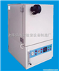 600度高温烘箱真空充氮烘箱500真空干燥箱怎么卖