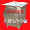SQP-500洋葱切片机,洋葱切丝机