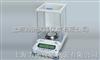 AUW220岛津电子分析天平操作规程