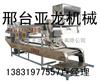 厂家直销500型凉皮机、蒸汽凉皮机、凉皮制作机价格参数