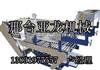 厂家直销600型凉皮机、蒸汽凉皮机、凉皮制作机价格参数