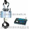 OCS-SZ平顶山3T无线遥传电子吊秤