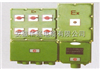 電伴熱專用防爆控制箱