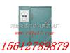 SBY-32型<br>水泥恒温水养护箱