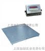 SCS电子地磅电子地磅/不锈钢小地磅简介