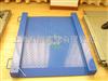 SCS电子地磅电子地磅/不锈钢超低小地磅