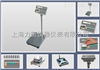 T2200P海口75kg打印秤,75kg标签电子打印秤