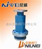 HGS07203呼吸阀砾石管道阻火器