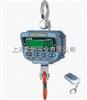 OCS1到30t直視電子吊鉤秤k
