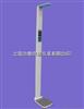 HGM-200广元超声波体重秤