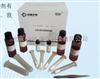 10样/盒塑化剂快速检测试剂盒  塑化剂速测盒