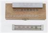 QAG流平性试验器,流挂性测定仪