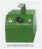 QYG漆膜鲜映性测定仪