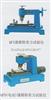 QFZ、QFD型漆膜附着力试验仪 (电动)