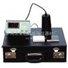 SFL-I反射率测定仪(便携式)