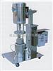 SJ750-M分散研磨机,蓝式研磨机