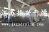LPG酵母精专用喷雾干燥设备