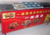 早餐車|早餐車價格|北京美食早餐車生產廠家