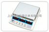 ACS昆明30公斤计数秤(数数电子称)