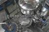 全自动CGF型液体灌装机