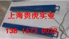 条型电子磅秤-条型电子磅秤价格