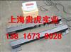 上海条型秤-松江条型电子秤专卖