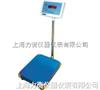 TCS南宁电子计价称(台秤)厂家批发