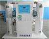 淮安 化学法二氧化氯发生器 山水公司 让您喝上健康水
