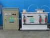 江都 电解法二氧化氯发生器 zui好的消毒设备