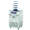 立式冷冻干燥机批发   真空冷冻干燥机价格