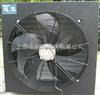 WBX板壁式边墙轴流风机,WBX板壁式轴流风机,WBX边墙风机