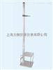 HX-200锦州身高计,医院专用体检测身高计