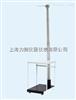 HX-200B福州2米身高尺,医院体检专用身高尺
