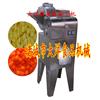 木薯切丁機|多功能蔬菜切丁機|胡蘿卜切丁機