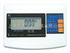 英展XK3150(W)计重显示器