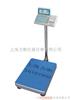 PW重庆打印电子秤,不干胶打印电子台秤