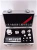 长治E2等级1mg-200g无磁不锈钢砝码,组合盒装砝码