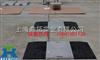 SCS汽车载荷检测仪,20吨汽车超载轴重仪