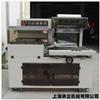 FQL450A自动薄膜封切机