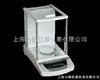 JA5003上海良平电子天平500g/1mg天平厂家直销