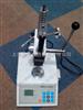 测试机弹簧拉压测试机分度值