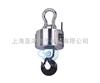 OCS-YJ吊秤的原理低1吨,高50吨选吊秤,选亚津