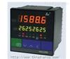 XMT-495数字式连续调节显示仪