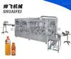 小瓶装果汁饮料生产线