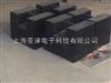供应500kg计量砝码,0.5吨计量检定砝码,铸铁500kg砝码