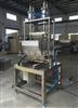 实验室用多功能小型凝胶软糖硬糖浇注机成型机