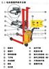 电子秤桶车电子秤油墨抱式倒桶角360度电动倒桶秤