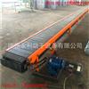 供应输送机 塑料板式输送机