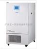 上海一恒Being系列低温培养箱BC-250